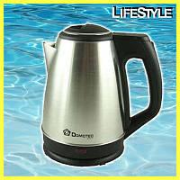 Электрический чайник Domotec MS-5006