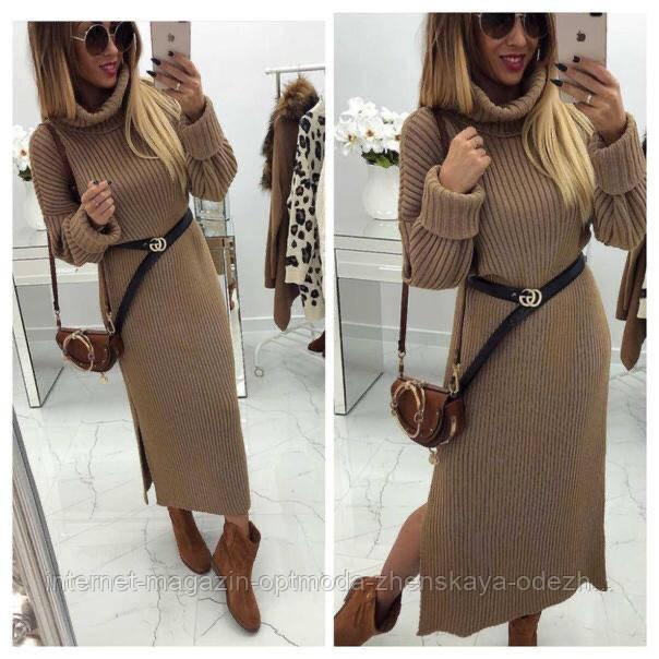 Стильное теплое вязаное платье с разрезом, размер универсальный: 42-46, цвета - серый, бежевый