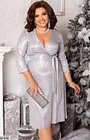 Платье женское вечернее красивое трикотаж с напылением 48-58 размеров,цвет светло-серый