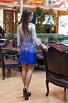 Блестящее яркое платье приталенного силуэта, фото 3