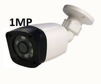 1MP  AHD /XVI Камера видеонаблюдения 3 в 1 HD 720p IP66