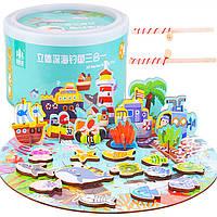 Деревянная игрушка Игра-рыбалка «Морские приключения», развивающие товары для детей.