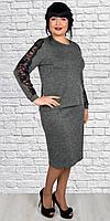 Платье для  полных  новинка стильное, модное Юлия размеров от 52 до 58 купить