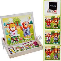 Деревянная игрушка Магнитная игра «Модные животные», развивающие товары для детей.