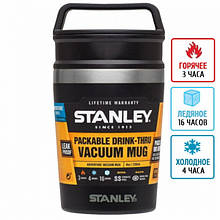 Термочашку Stanley Adventure (0.23 л), чорний