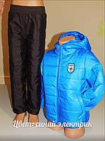 Костюм куртка и штаны для малыша № 5071