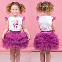 Комплект футболка юбка для девочки zironka