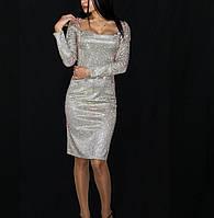 Люрексовое платье с квадратным вырезом и шлицой
