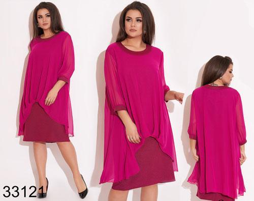 Вечернее шифоновое платье с рукавом три четверти р.50,52,54,56