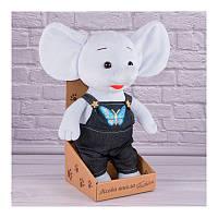 Мягкая игрушка детская Слон Бася 40 см Копица 00111-311