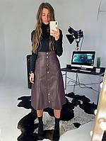 Кожаная женская юбка на кнопках