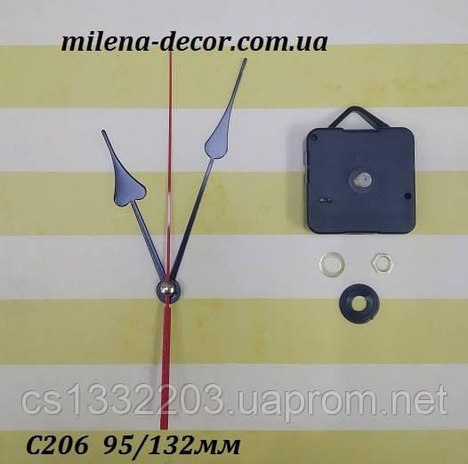 Годинниковий механізм, різьба 5мм, шток 12мм (стрілки С 206)