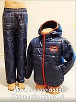 Костюм куртка и штаны для мальчика № 5072