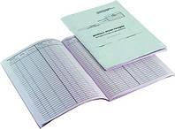 Печать бланков, амбарных книг, табелей