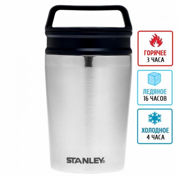 Термочашку Stanley Adventure (0.23 л), сталевий
