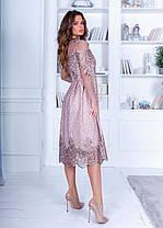 Обворожительное нежное платье с длинным прозрачным рукавом, фото 3