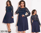 Вечернее женское платье с блестками и гипюром р.50-52,54-56, фото 2