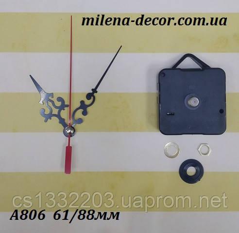 Годинниковий механізм, різьба 5мм, шток 12мм (стрілки A 806)