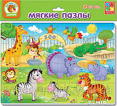 Мягкие Пазлы Зоопарк Vladi Toys А4 Пазл 24 эл., Мягкие Пазлы Большие Влади Тойс VT1102-13 011468