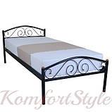 Кровать  Элис  Люкс односпальная  800/900/1200*1900/2000, фото 3