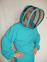 Куртка пчеловода материал габардин