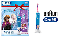 Супер набор аккумуляторная детская щетка  Braun Oral-B Kids+фирменный футляр