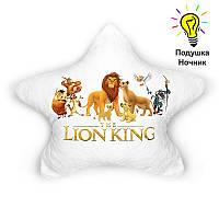 """Подушка ночник """"Lion King"""" (светящаяся)"""