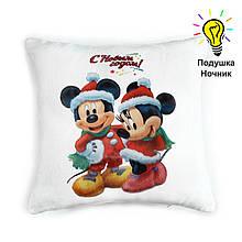 """Новогодняя подушка  """"Микки и Мини Маус"""" (светящаяся)"""