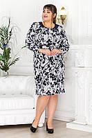 Сукня з кулоном (54-64) А