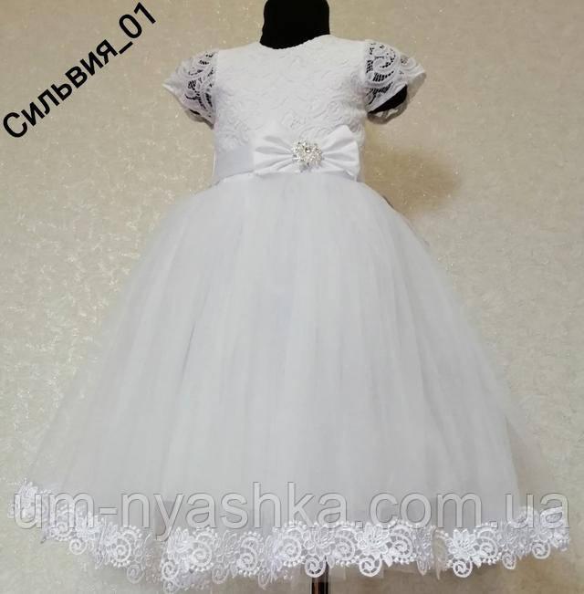 красивое белое платье на девочку 104-116