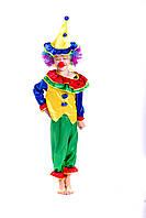 """Детский маскарадный костюм """"КЛОУН""""  для детей от 2 до 7 лет"""