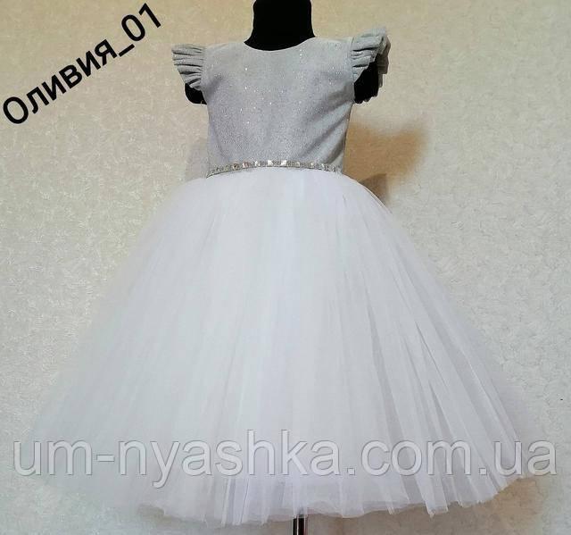 нарядное белое платье на девочку 104-122