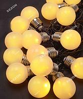 Гирлянда ЛАМПОЧКИ 50мм матовые, 20 LED, 7м+ переходник,теплый белый цвет