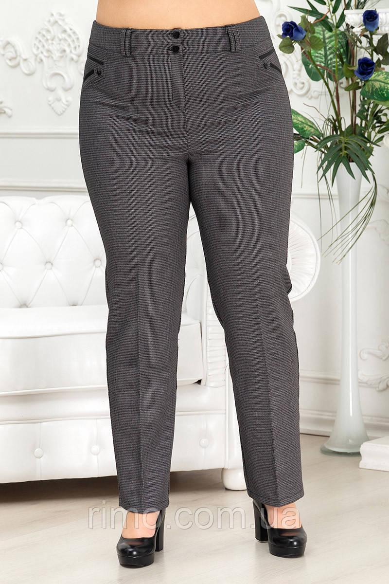 Женские брюки большого размера №2/30 лапки