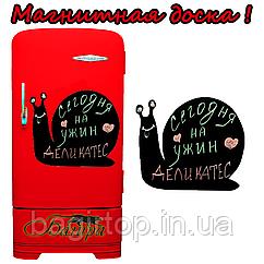 Магнітна дошка на холодильник Равлик (40x30 см)