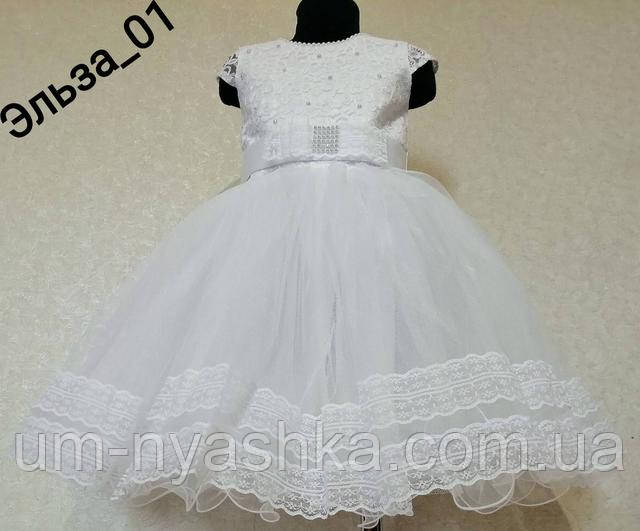 красивое белое платье на девочку 98-110