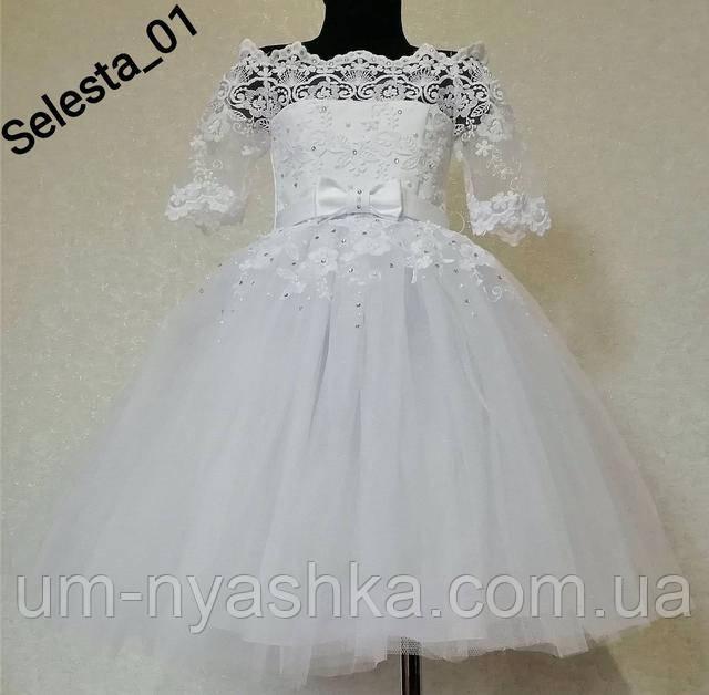 очень красивое нежное белое платье на рост 110-122