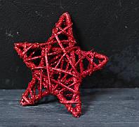 Підвіска-зірка з лози 10 см червона в блискітках