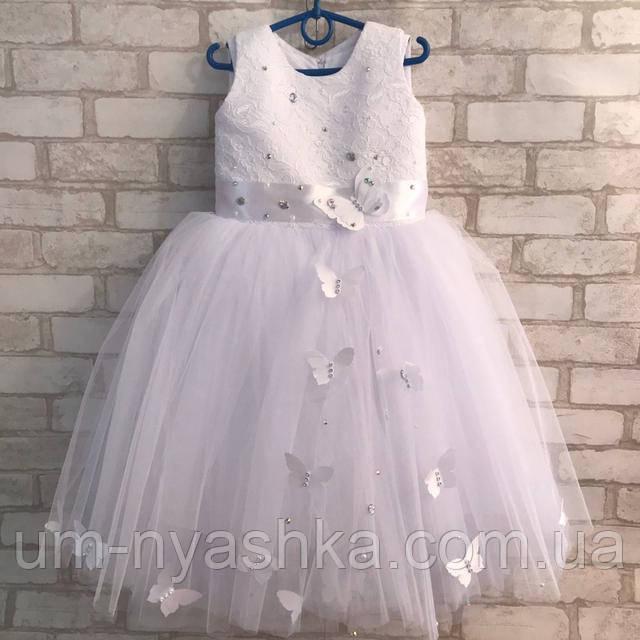 красивое белое платье с бабочками на рост 98-116