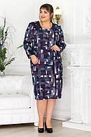 Сукня з кулоном (54-64) Б