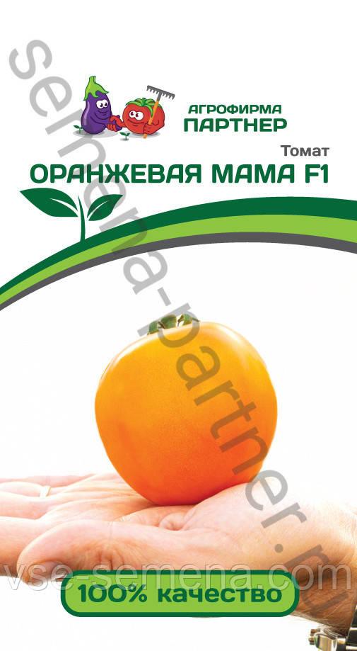 Томат Оранжевая Мама F1, семена