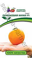 Томат Оранжевая Мама F1, семена, фото 1