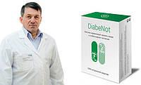 DiabeNot (ДиабеНот) - капсулы от диабета, фото 1
