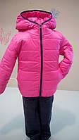 Демисезонный костюм куртка и штаны для деток № 5077