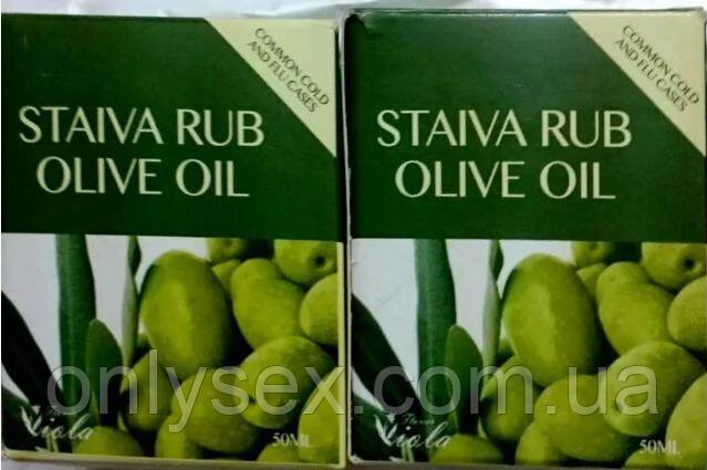 Staiva rub olive oil-оливкова олія для розтирання Єгипет