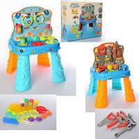 Детский набор столик для лепки и творчества с пластилином MK 3881