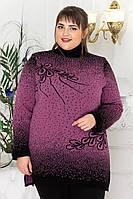 Туника Барбара  (50-56) сиреневый, фото 1