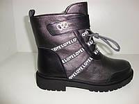 Детская зимняя обувь 32-37