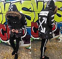Зимняя парка мужская FULL BLACK Off White черная