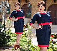 """Д571 Платье """"Вирджиния"""" размеры 50-56 синий"""